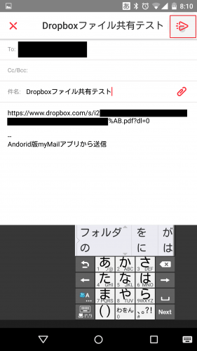 dropbox-share-file5