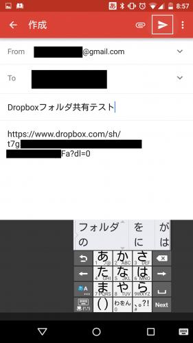 dropbox-share-folder16