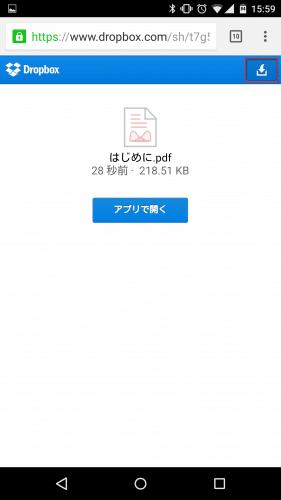 dropbox-share-folder21