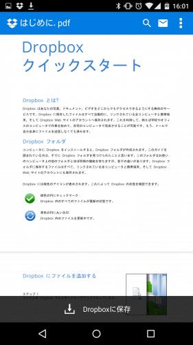 dropbox-share-folder26