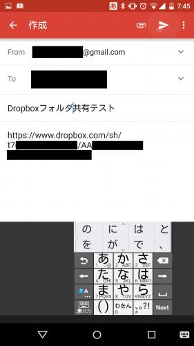 dropbox-share-folder7
