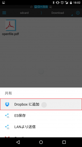 dropbox-upload-files4