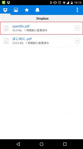 dropbox-upload-files6