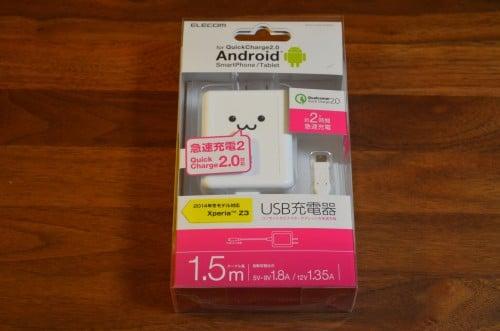 elecom-quick-charge-2.0-mpa-acqa1518wh-review4