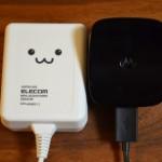 ELECOM Quick Charge2.0対応充電器 MPA-ACQA1518WH 購入レビュー。Nexus6のTurbo Charger充電器との充電速度比較。