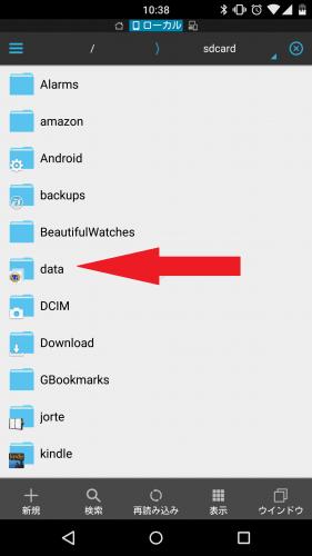 es-file-google-drive1
