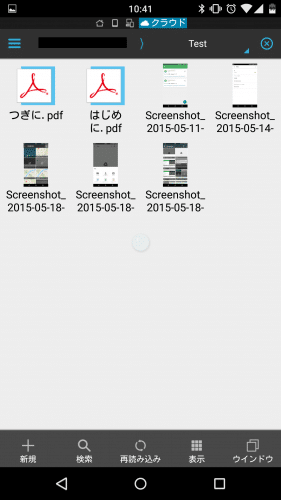 es-file-google-drive11