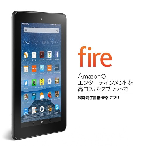 fire-tablet-amazon