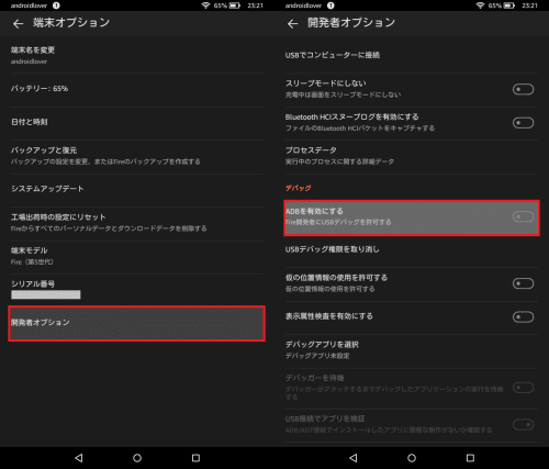 fire-tablet-driver0.6