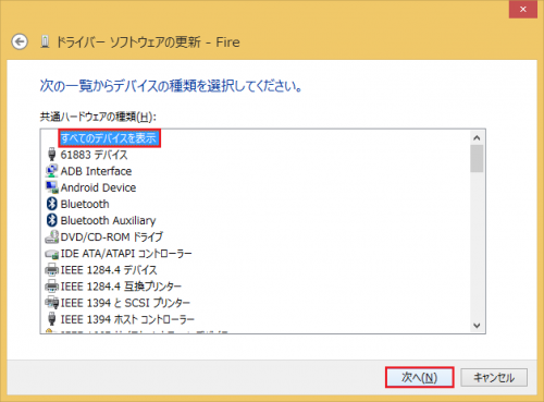 fire-tablet-driver6