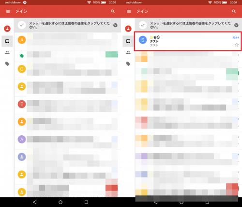 fire-tablet-gmail-google-calendar13