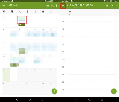 fire-tablet-gmail-google-calendar15