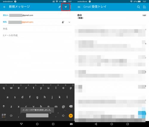 fire-tablet-gmail-google-calendar5