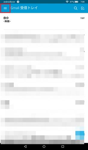 fire-tablet-gmail-google-calendar6