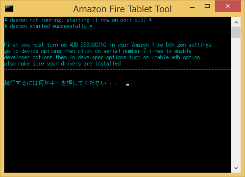fire-tablet-google-play12
