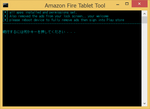 fire-tablet-google-play14