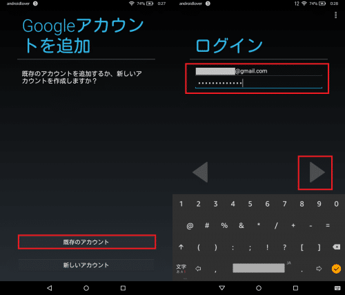 fire-tablet-google-play20