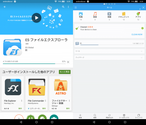 fire-tablet-google-play24