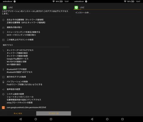 fire-tablet-line0.5