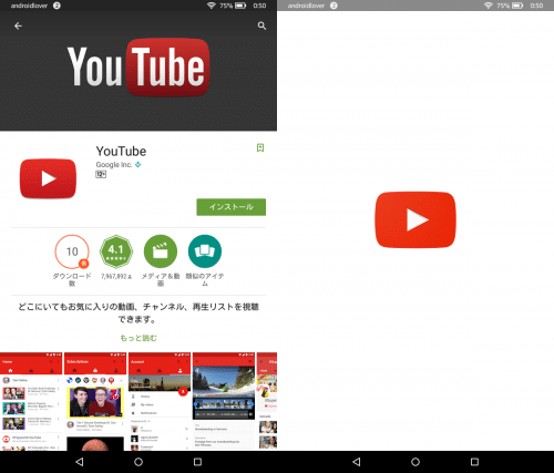 fire-tablet-youtube4