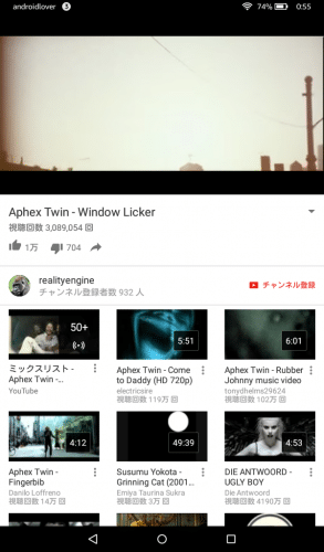 fire-tablet-youtube7