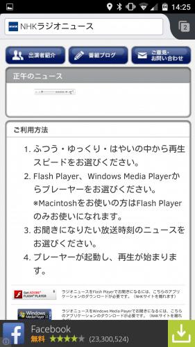flashfox2