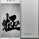 FREETEL KIWAMI2(極2)のスペックレビューと価格、発売日まとめ