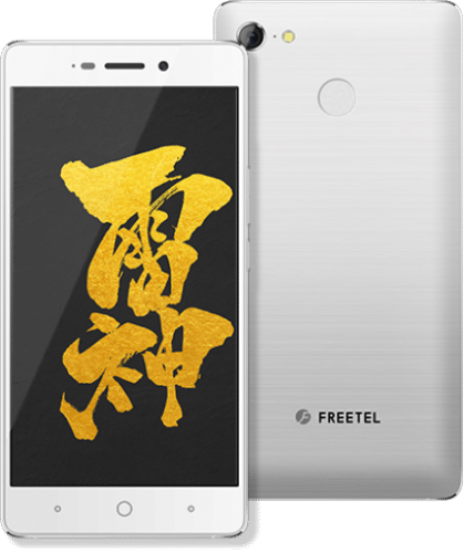 freetel-raijin1