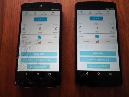 FREETELとb-mobileの比較にはNexus5を使用