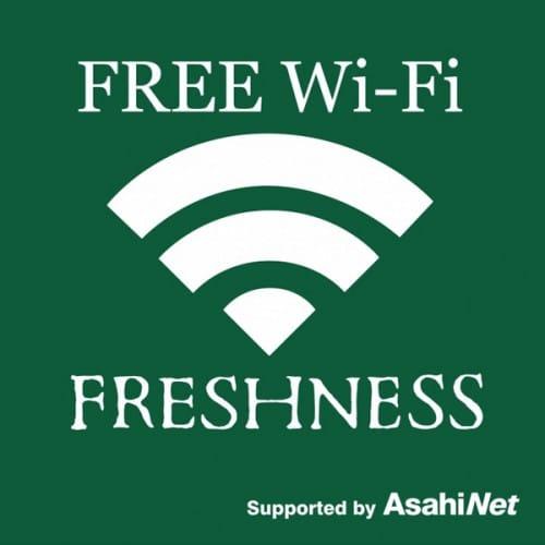 freshness-burger-free-wi-fi0