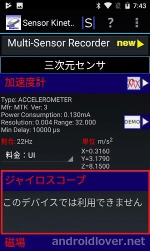 g06+-software13
