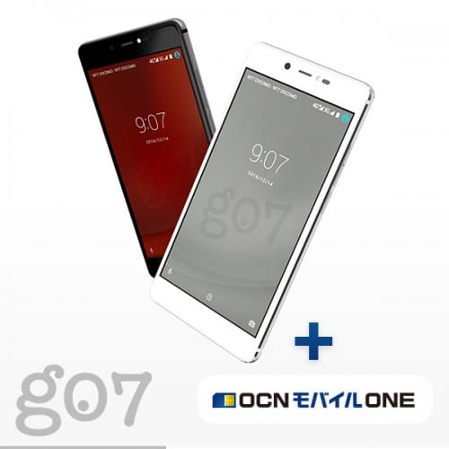g07-official