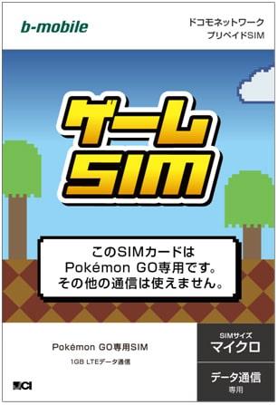 game-sim