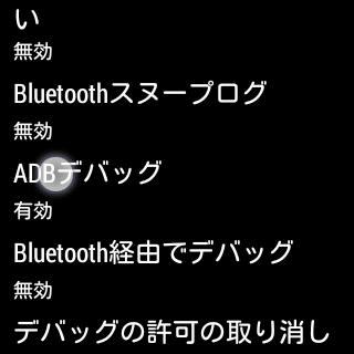 gear-live-adb-debug-driver0.2