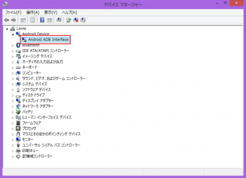 gear-live-adb-debug-driver14