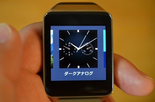 gear-live-watch-face3