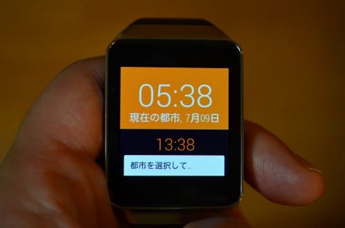 gear-live-watch-face4