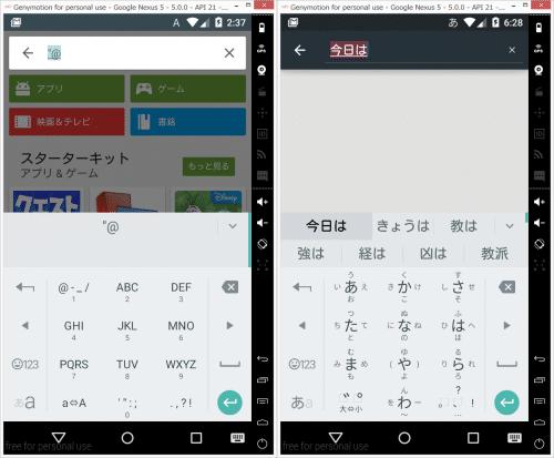 @を表示するには「を押す。Google日本語入力ならShiftキーで漢字変換もできる