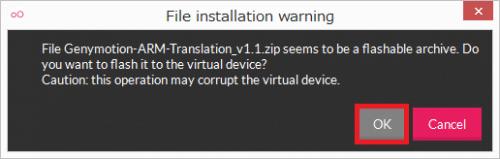 Genymotion-ARM-Translation_v1.1.zipをGenymotionの仮想デバイスにインストールするか尋ねてくるので「OK」をタップ