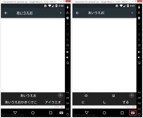 これで日本語がキーボードでも入力できるがアルファベットに切り替えできない。右下のキーボードアイコンをクリック