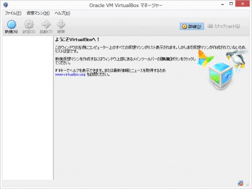 VirtualBoxが起動する