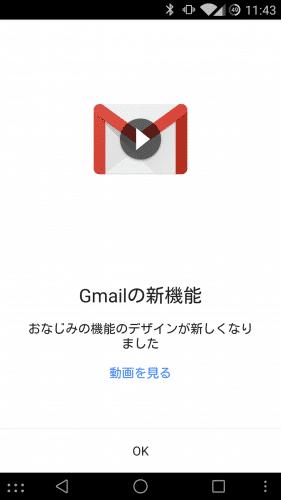 gmail-5.0-apk1