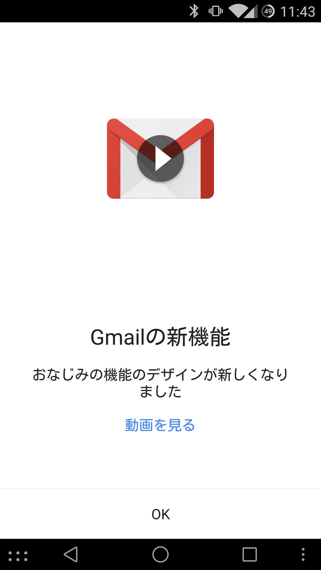 流出 gmail