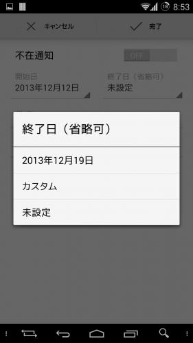 gmail-v4.715