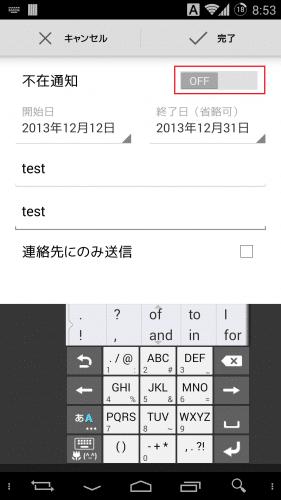 gmail-v4.717