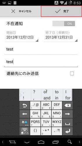 gmail-v4.718