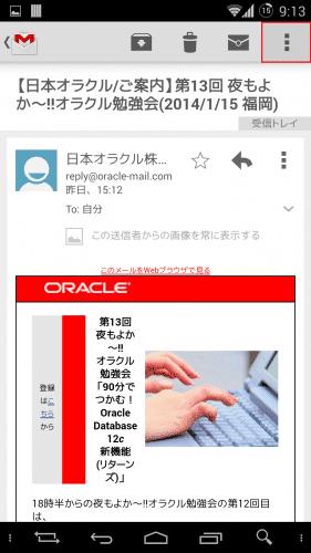 gmail-v4.719