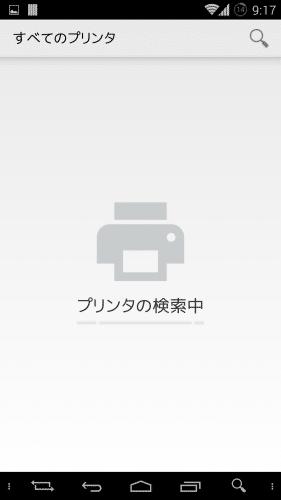 gmail-v4.729