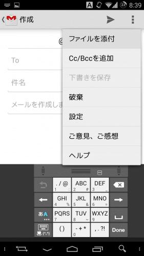 gmail-v4.74