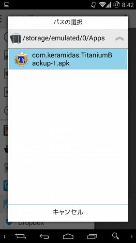 gmail-v4.77